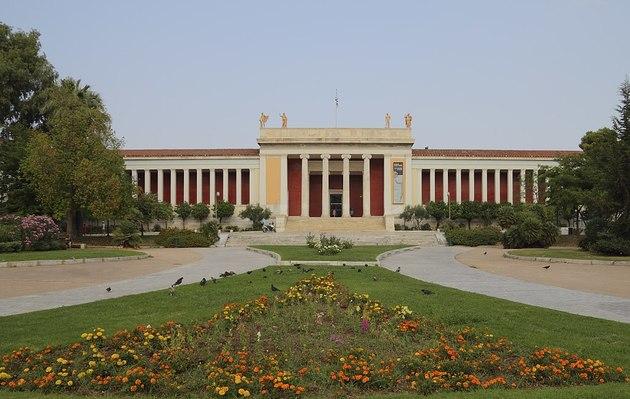Museu Grego