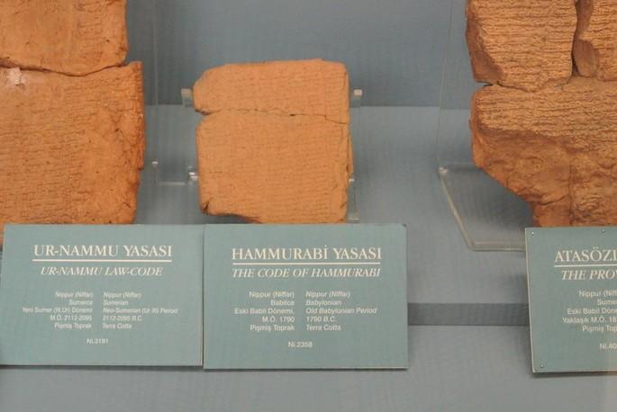 código de Ur Nammur