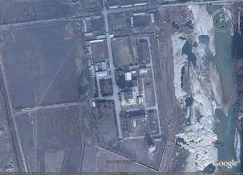 Complexo Nuclear de Yongbyon