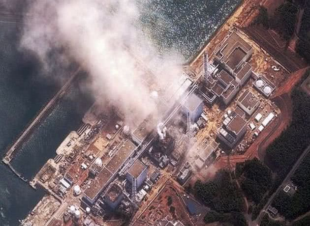 Desastre fukushima