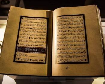 Alcorão: quem escreveu e o que prega o livro sagrado do Islã