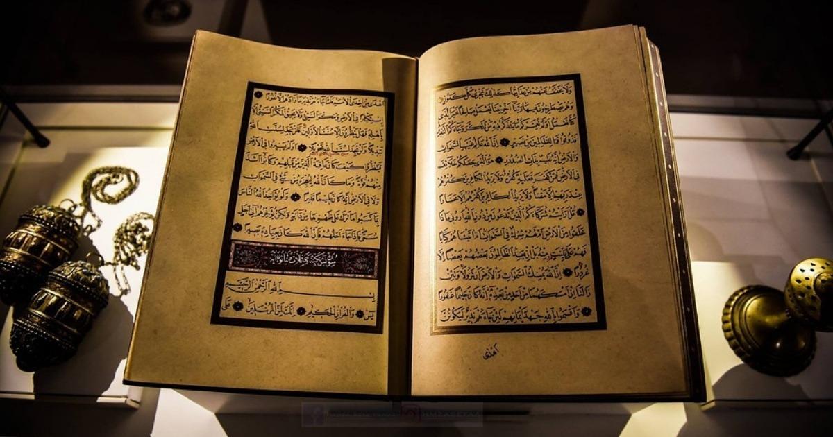 Alcorão: quem escreveu e o que prega o livro sagrado do