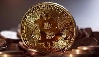 7 características que tornam o Bitcoin diferente de todas as outras moedas