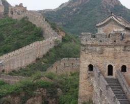 A Grande Muralha da China: 13 curiosidades e fatos interessantes