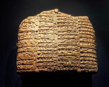 Conheça 10 invenções dos sumérios que fazem parte do nosso dia a dia