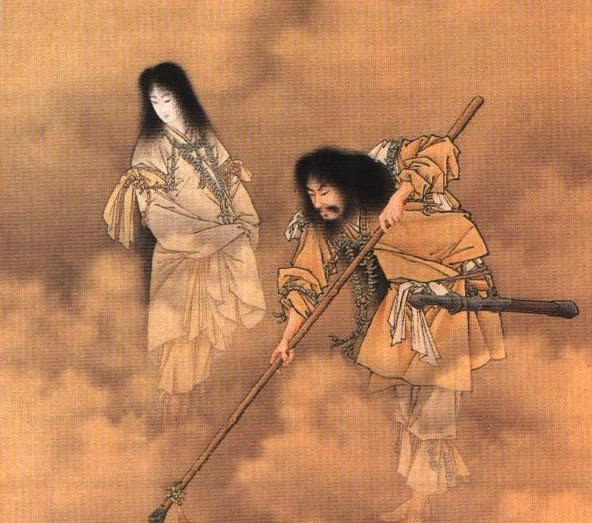 Izanami e Izanagi