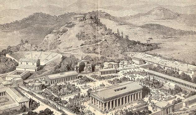 Cidade de Olimpo