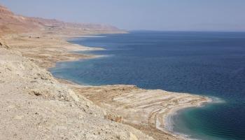 Por que o mar Morto está morrendo?