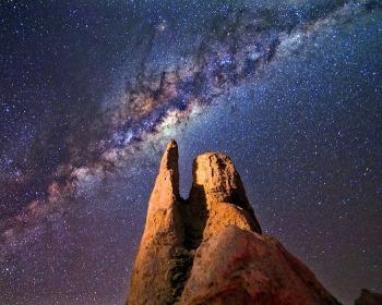 Por que a Via Láctea tem esse nome?