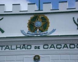 Saiba tudo sobre o brasão da República do Brasil, um dos quatro símbolos nacionais